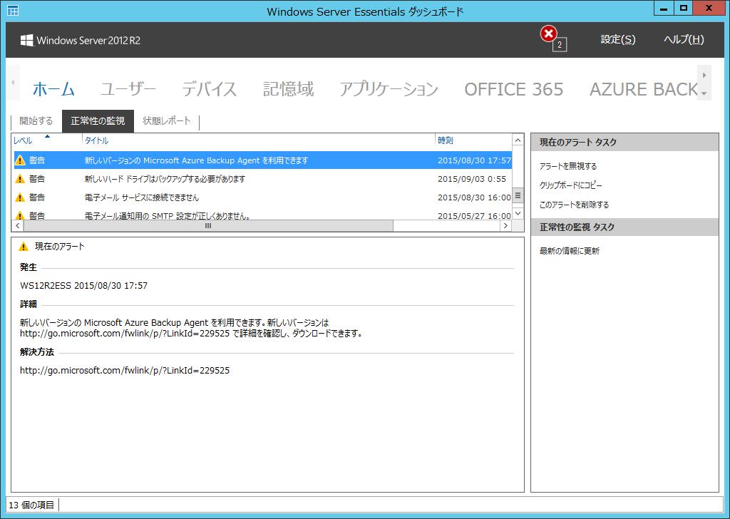 windows 版 vpn
