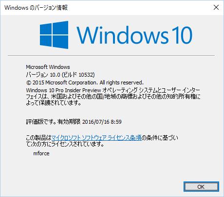 Win10_Ver_003