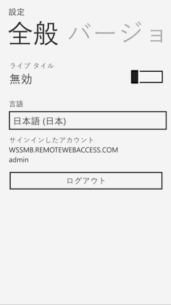 wp_ss_20150919_0020