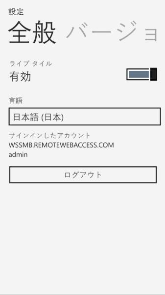 wp_ss_20150919_0021