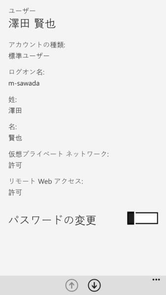 wp_ss_20150924_0008[1]