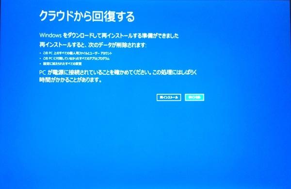 20160213_115038775_iOS