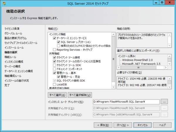 image. LocalDB は開発時に SQL Server Express ...
