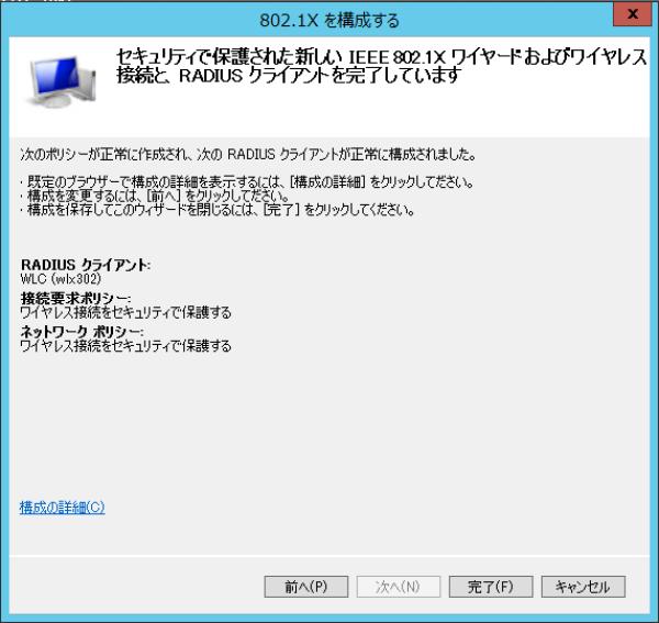 20160515_135940000_iOS